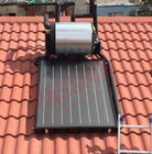 Portable Solar Water Heater Freeze Resistant Flat Panel Solar Collector